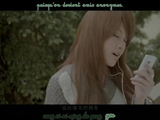 [Kehai-Studio] Rainie Yang -  Ni Ming De Hao You (Hi My Sweetheart OST)