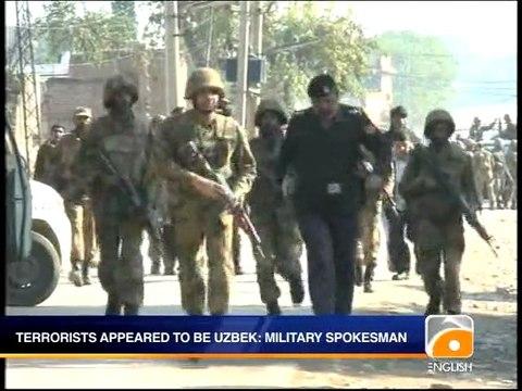 Geo News Summary-16 Dec 2012-2100