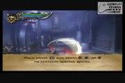 God of War Collection God of War God of War 2 – PS3 [Download  torrent]