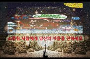 [(happy new year)새해새해인사새해인사말새해연하장새해카드]merry christmas and happy new year christmas carol Medley guitar code happy new year card