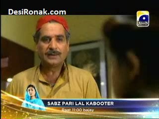 Saat Pardon Main Episode 14 - Part 3