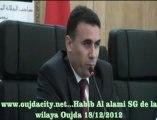 Mot de MR  Habib AL ALAMI  secretaire general de la wilaya de la region oriental  / Table Ronde du  Secteur agroalimentaire et Accés à l'innovation / oujda  la region de l 'oriental MAROC