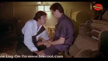 Hum : (Comedy Scene)   Amitabh Bachchan  04