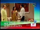 Love Marriage Ya Arranged Marriage 26th December 2012 Video Pt4