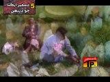 Jeye Jeye Munhinji Sindh, Ahmed Mughal