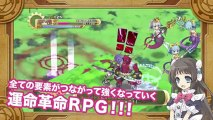 The God and the Fate Revolution Paradox - Gameplay Footage