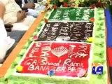 Zardari Birthday PKG mp4.mp4.mp4
