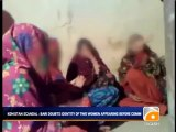 Geo News Summary - Landi Kotal Blast, Kohistan Women & Geo Petition.mp4