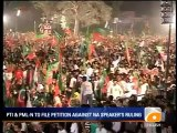 Geo News Summary- Drone Attack,PTI & PML-N To File Petition Against NA Speakers Ruling.mp4
