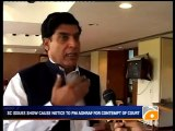 Geo News Summary- SC Issues Notice To PM Raja, Govt Files Review Petition against Contempt Law.mp4