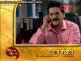 Piya Ka Ghar Pyaara Lage 27th December 2012 Video Watch Online pt2