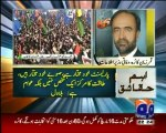 Aaj Kamran Khan Kay Sath - 27 Dec 2012 with Imran Khan - Geo News, Watch Latest Show