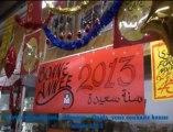 A L'ocasion du nouvel an 2013 marjane /oujda   vous souhaite bonne année  avec des bons Prix