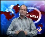 C cell 05-07-2010 Part4 for Repeate  .mp4.mp4