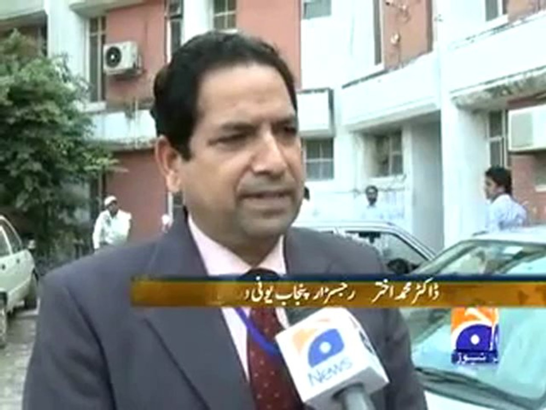 PU Prof Bail Both Cases .mp4