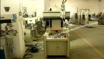 Flat Bed Screen Printing Machine,Screen Printer,Bag Screen Printer