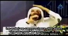 La protection du chatiment de la tombe par la Sourate 67 la royauté (el mulk) (islam hassanet)