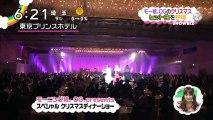 20121225 ishikawa-rika,yoshizwa+hitomi,takahashi-ai