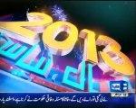 2013 Naya Saal - Naya Safar - 31 Dec 2012 - Economy & Politics of Pakistan in 2013 - Dunya News