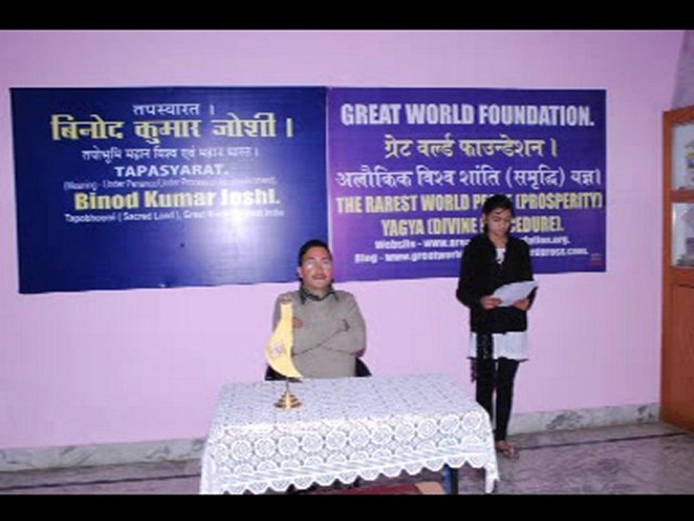 World News. Successful Forgive & Forget Year Declaration-2013/ Samvat 2070. 2013  Year News Grea