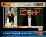 Khara Sach With Mubashir Lucman - 01 Jan 2013 - ARY News, Watch Latest Episode