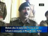 Two Maoists arrested in Bihar.mp4