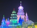 Ice and Snow Theme Park in China Attracts Tourists During New Year Holiday