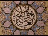Persian calligraphy, manifestation of Persian culture