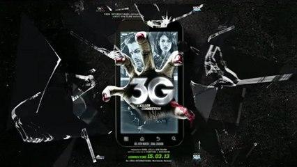 3G Official Digital Motion Poster (2012)