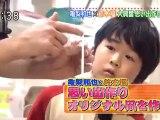 Envie de paternité pour Kazuya ?