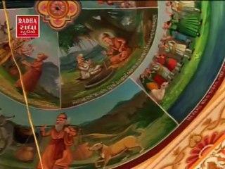 Dada Mekaran Ni Madhuli - Famous Gujarati Bhajans - 2