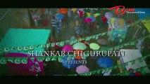 Swamy Ra Ra Movie First Look Teaser - Swathi - Nikhil