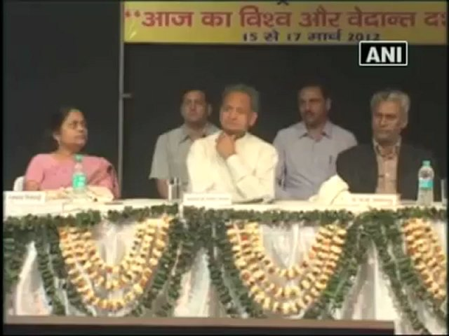 Gehlot attends Sanskrit academy function.mp4