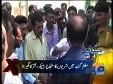 Geo Headlines-03 Oct 2012-1900.mp4