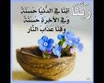 القران سورہ الرحمن ۔۵۵Surah Al Rehman