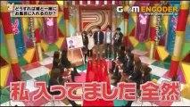 2013年1月11日 AKB子兎道場 大島優子は家では裸で歩く!?  ①