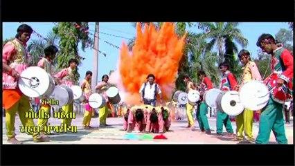 Ghayal - Gujarati Movie Promo