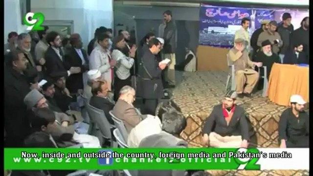 Muslim Cleric derailing democracy in Pakistan? [English Subtitles]