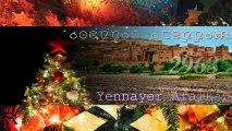 l'équipe de Tamazightube  vous présente ses meilleurs vœux  pour l'année 2963