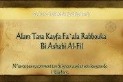 Apprendre sourate 105 Al-Fil (apprendre le coran) El-Menchaoui