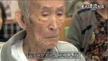 老人漂流社会「歳をとることは罪なのか」