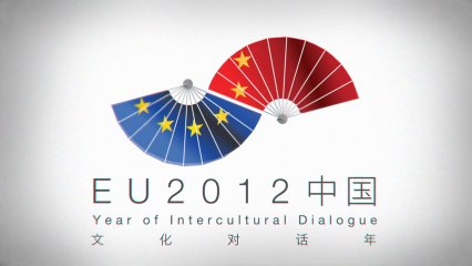 EU-China Year of Intercultural Dialogue