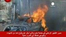 Siria: esplosione all'Università di Aleppo, oltre 15 morti