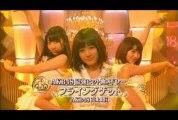 2013年1月16日 1番ソングSHOW 1位をとった名曲歌合戦 昭和VS平成2時間SP