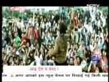 Glamour Show [NDTV] 17th January 2013 Video Watch Online
