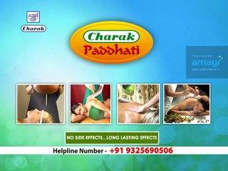 Effective Ayurvedic Therapy for Arthritis & Knee Pain | Charak Paddhati