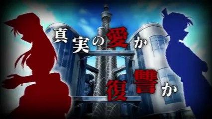 Trailer annonce de Detective Conan : Marionette Symphony