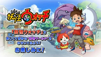 Vidéo de gameplay 01/2013 de Yo-kai Watch