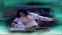 Michael Jackson Dance Dancing the Dream - Greek subtitles