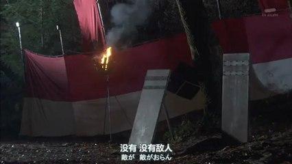 信長的主廚 第2集 Nobunaga no Chef Ep2